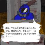 【アプリ】仕送り系ゲーム TimeMachine