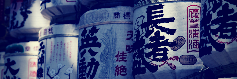 初心者から始める日本酒ブログ!