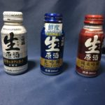 日本盛 生原酒「本醸造」「大吟醸」「純米吟醸」ボトル缶飲み比べ