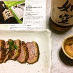純米酒と本醸造呑み比べ|如空|八戸酒類株式会社
