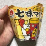 コンビニ晩酌の極み【ローソン編】