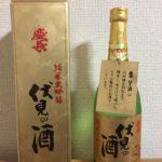 純米吟醸と純米大吟醸しか醸さない蔵「平和酒造」|純米大吟醸 慶長伏見の酒