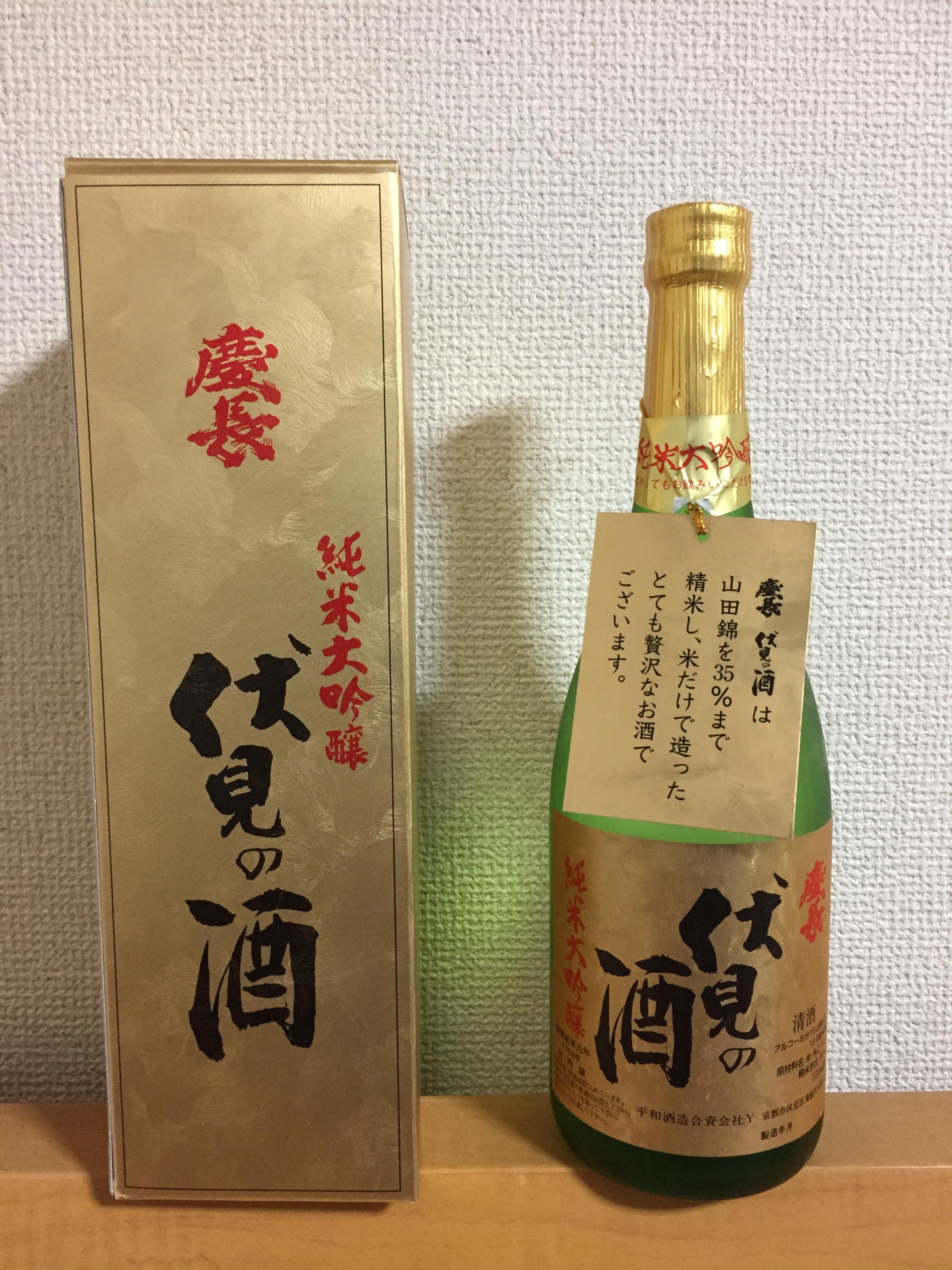 伏見の酒|平和酒造