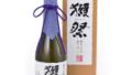 【2019年】ふるさと納税で全国の地酒(日本酒)を堪能しよう!日本酒ランキング